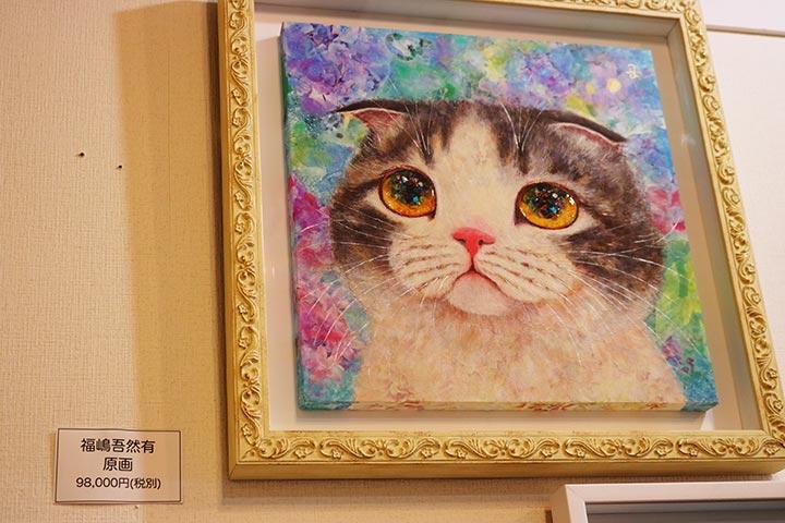 福嶋吾然有さんの作品の原画も販売されていました