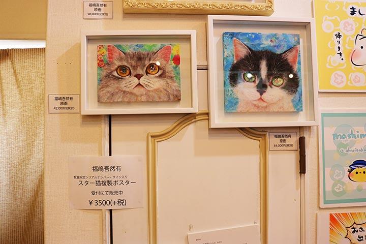 福嶋さんの作品は独特のキラキラした世界が広がっているように感じます。