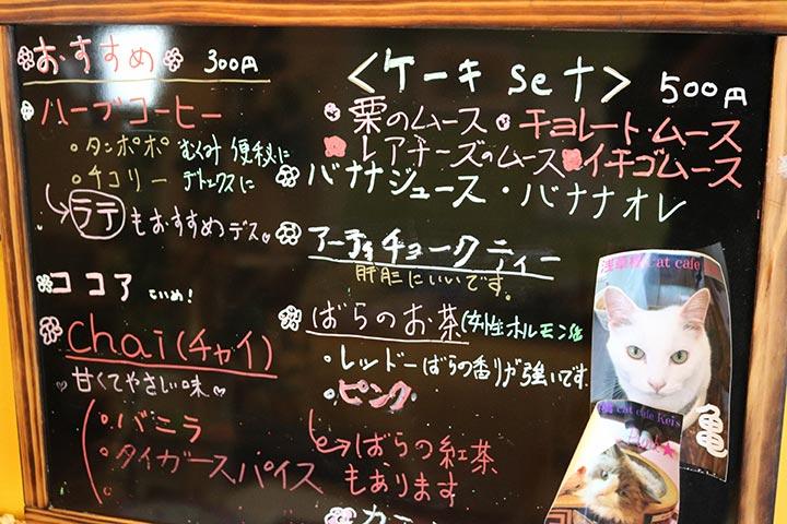 Kei'sでは手作りのケーキ屋やドリンクがお手頃な価格でご提供されています