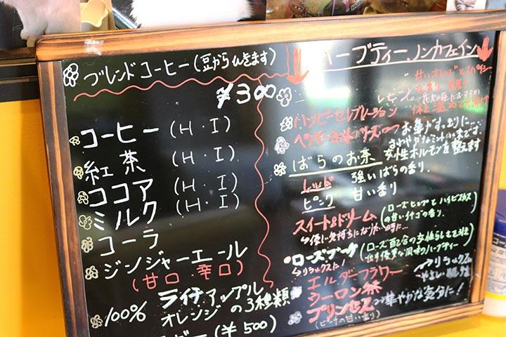 Kei'sのドリンクメニュー